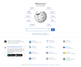 Access wikipedia.org using Hola Unblocker web proxy