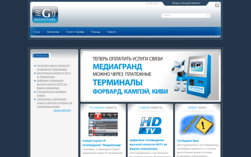 Access 01rus.ru using Hola Unblocker web proxy