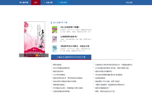 Access 100luoli.cn using Hola Unblocker web proxy