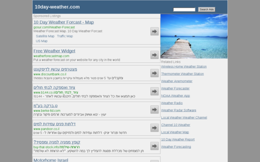 Access 10day-weather.com using Hola Unblocker web proxy