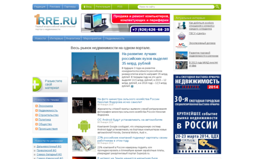 Access 1rre.ru using Hola Unblocker web proxy