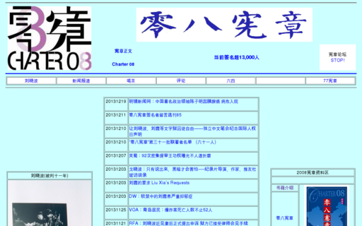 Access 2008xianzhang.info using Hola Unblocker web proxy