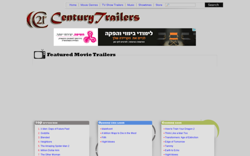 Access 21centurytrailers.com using Hola Unblocker web proxy