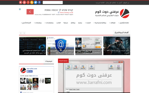 Access 3arrafni.com using Hola Unblocker web proxy