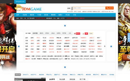 Access 3dmgame.com using Hola Unblocker web proxy