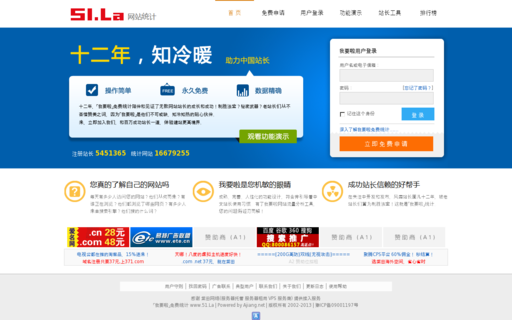 Access 51.la using Hola Unblocker web proxy