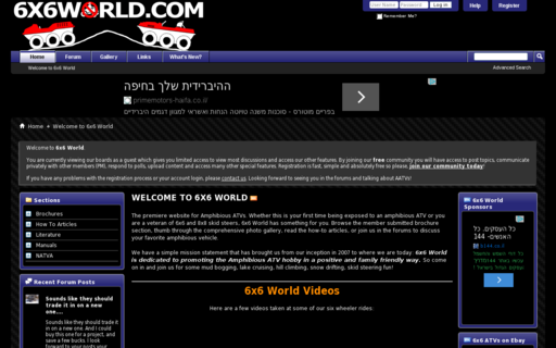 Access 6x6world.com using Hola Unblocker web proxy