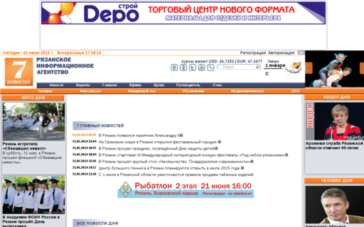 Access 7info.ru using Hola Unblocker web proxy