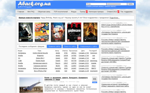 Access aback.org.ua using Hola Unblocker web proxy