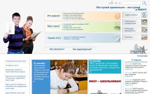 Access abiturient.ru using Hola Unblocker web proxy