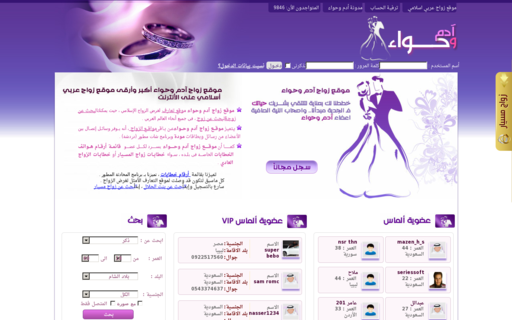 Access adamw7wa.com using Hola Unblocker web proxy