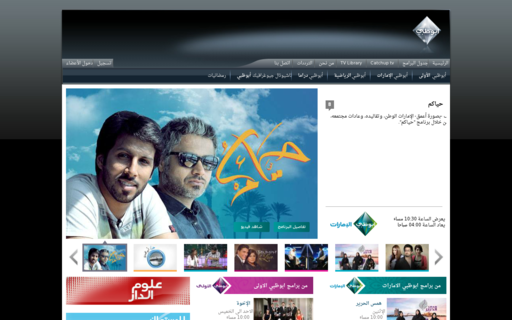 Access adtv.ae using Hola Unblocker web proxy
