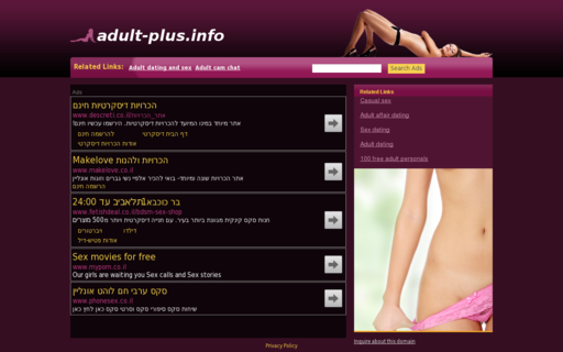 Access adult-plus.info using Hola Unblocker web proxy