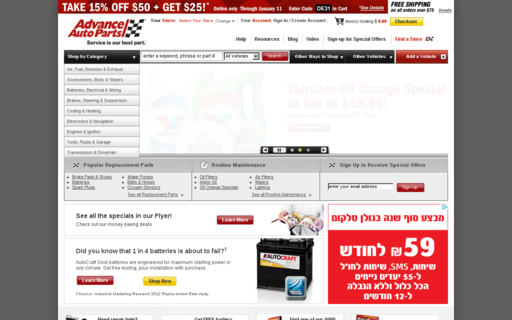 Access advanceautoparts.com using Hola Unblocker web proxy