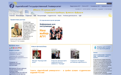 Access adygnet.ru using Hola Unblocker web proxy