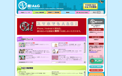 Access agqr.jp using Hola Unblocker web proxy