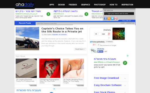 Access ahadaily.com using Hola Unblocker web proxy