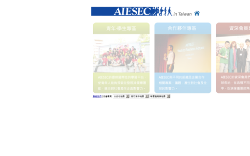 Access aiesec.org.tw using Hola Unblocker web proxy