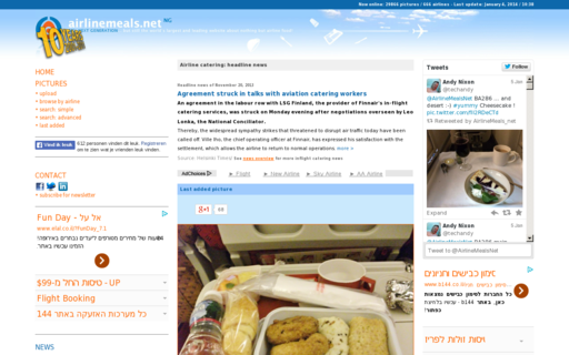 Access airlinemeals.net using Hola Unblocker web proxy