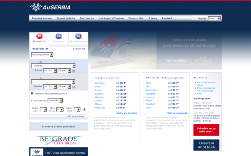 Access airserbia.com using Hola Unblocker web proxy