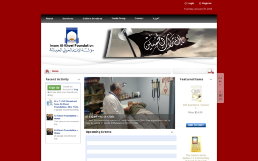 Access al-khoei.org using Hola Unblocker web proxy