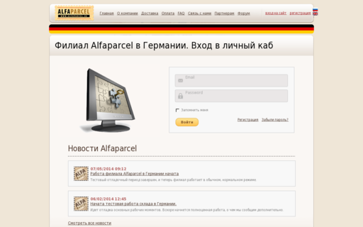 Access alfaparcel.eu using Hola Unblocker web proxy
