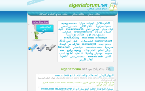 Access algeriaforum.net using Hola Unblocker web proxy