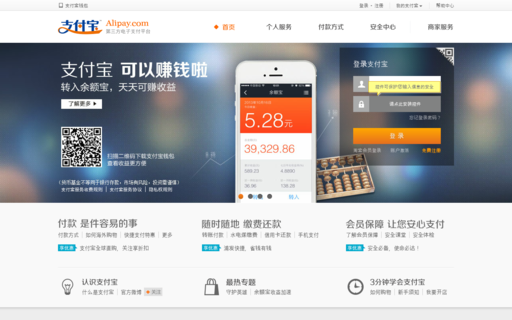 Access alipay.com using Hola Unblocker web proxy