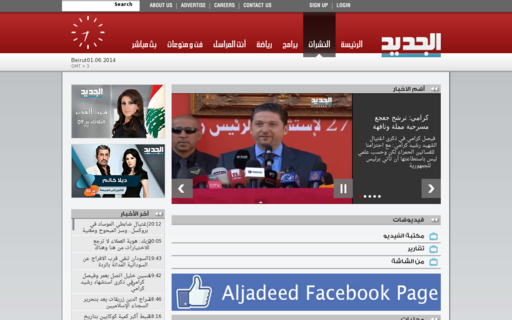Access aljadeed.tv using Hola Unblocker web proxy