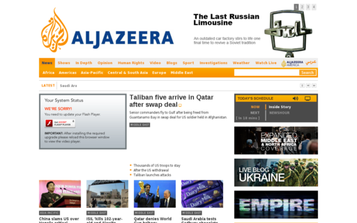Access aljazeera.com using Hola Unblocker web proxy
