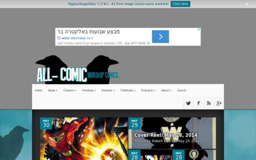 Access all-comic.com using Hola Unblocker web proxy