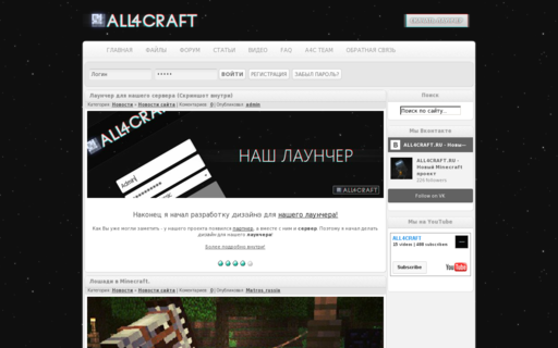 Access all4craft.ru using Hola Unblocker web proxy