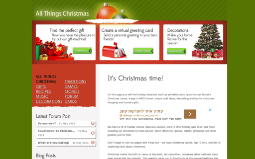 Access allthingschristmas.com using Hola Unblocker web proxy