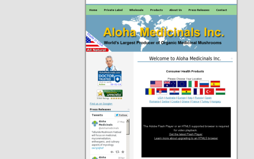 Access alohamedicinals.com using Hola Unblocker web proxy