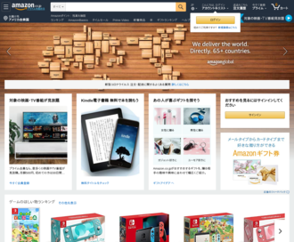 Access amazon.co.jp using Hola Unblocker web proxy