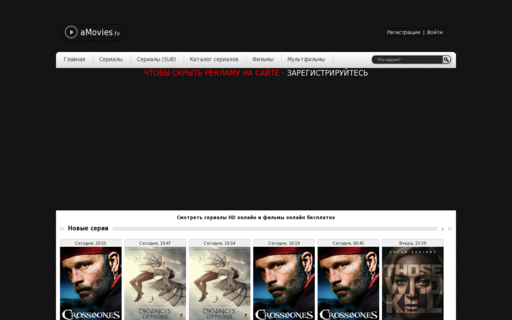 Access amovies.tv using Hola Unblocker web proxy