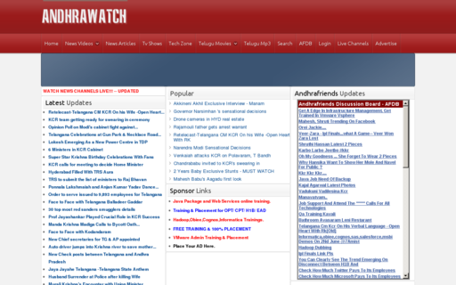 Access andhrawatch.com using Hola Unblocker web proxy