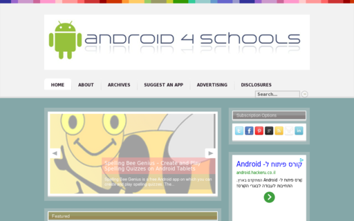 Access android4schools.com using Hola Unblocker web proxy