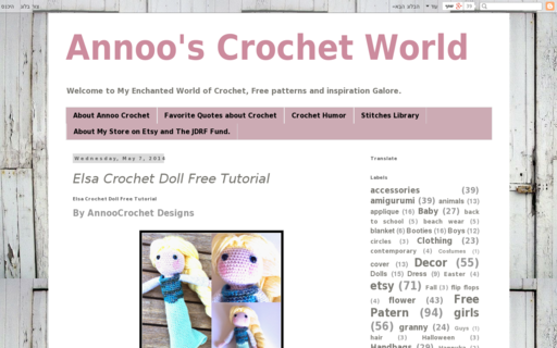 Access annoocrochet.com using Hola Unblocker web proxy