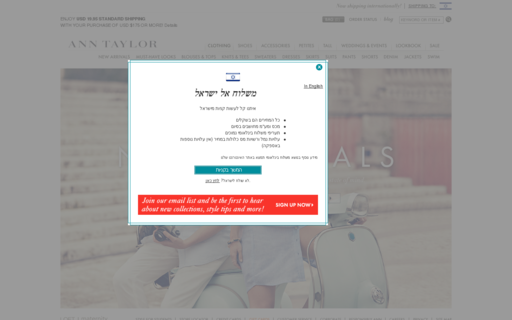 Access anntaylor.com using Hola Unblocker web proxy