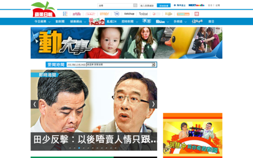 Access appledaily.com.hk using Hola Unblocker web proxy