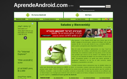 Access aprendeandroid.com using Hola Unblocker web proxy
