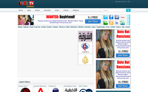 Access arabic-tvonline.com using Hola Unblocker web proxy
