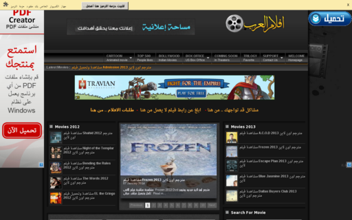 Access arabmoviez.info using Hola Unblocker web proxy