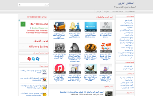 Access arabyforum.com using Hola Unblocker web proxy