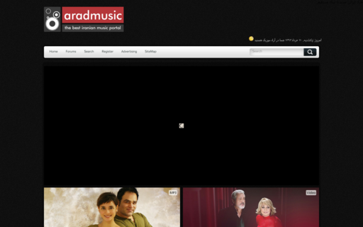 Access aradmusic24.com using Hola Unblocker web proxy