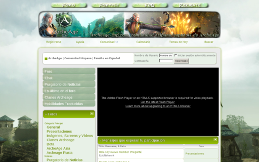 Access archeage-esp.com using Hola Unblocker web proxy