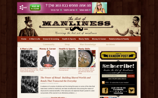 Access artofmanliness.com using Hola Unblocker web proxy