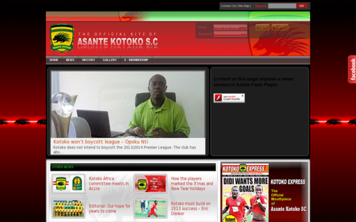 Access asantekotokosc.com using Hola Unblocker web proxy