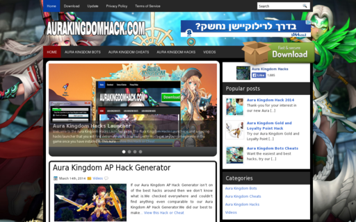 Access aurakingdomhack.com using Hola Unblocker web proxy